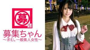 19岁纯情美女番号261ARA250
