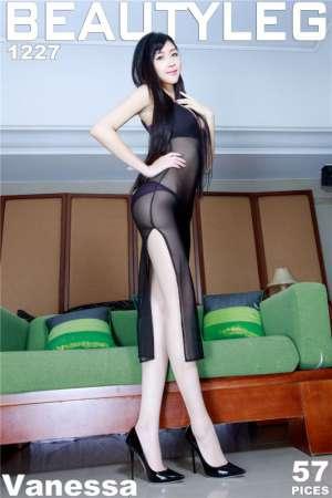 台湾长腿女孩Vanessa酒店丝袜内衣秀