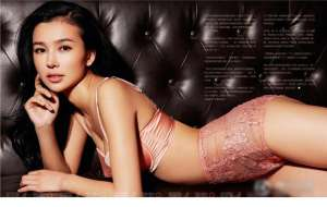 姚星彤登《男人装》性感展示完美曲线