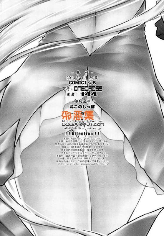 同人志漫画_圣剑传说3同人志h漫画本子之10万人的勇者-YY美图大全