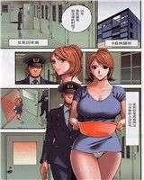 无翼鸟邪恶少女漫画全集之女孩必须死H本子