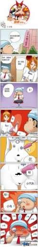 邪恶猥琐小漫画 猥琐母亲2 邪恶漫画小孩猥琐母亲眼科医生