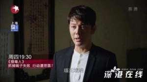 《猎毒人》吴新河第几集出场 -出现在梦瑶身边是蓄谋吗-