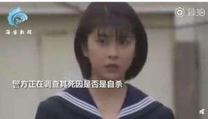 日本女演员竹内结子去世 真相细思极恐!!【图】