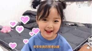 韩国童星权律二开通微博:欢迎大家来找我玩哦