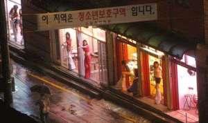 图解韩国红灯区背后的隐秘