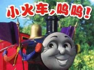 """奇葩:日本推出女生""""叫床""""服务"""